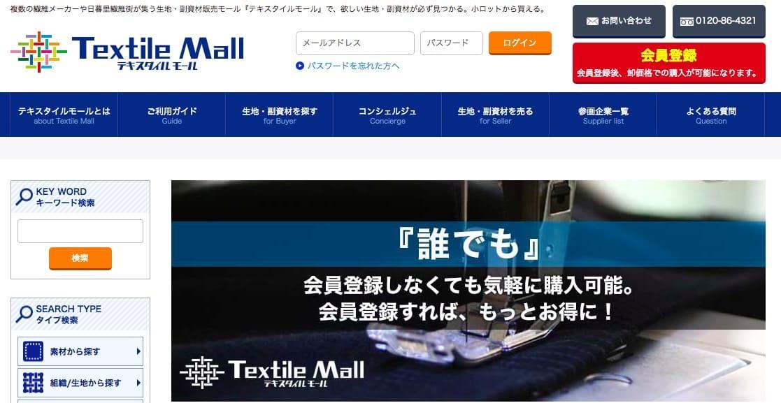 【ハンドメイド】アクセサリーパーツ・ネイル用品・生地が買える材料通販サイト
