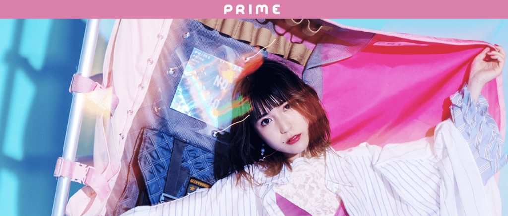 PRIME(プライム)