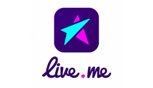 LiveMe(ライブミー)はどれくらい稼げる??始め方やお金を稼ぐ仕組みなどについてまとめてみた