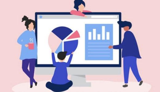 【2021年版】グーグルアナリティクスの導入方法・基本的な使い方について