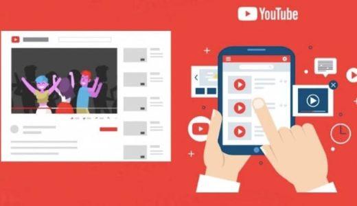 副業で人気のYouTubeの稼げる仕組みとは??始め方や広告の種類について