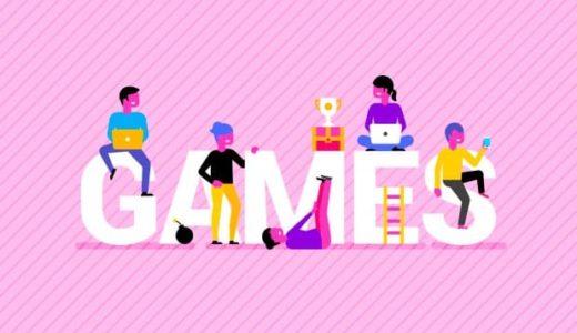 ゲームをして稼げる副業5選!!好きなことを仕事にする方法について