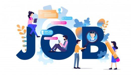 【2019年】アルバイトを探すのにオススメの求人サイト7選!!