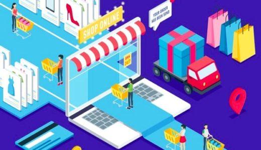 無料でネットショップを開設できるサービスの魅力や有料との違いについて
