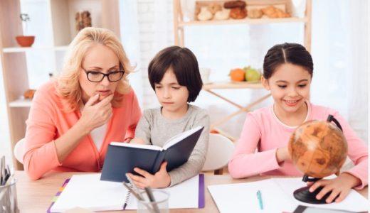 家庭教師の副業は高収入!?必要なものやメリット・デメリットについて