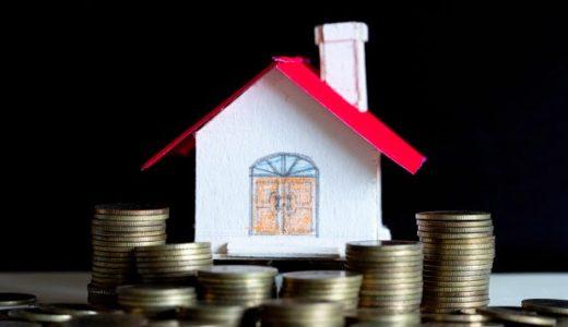 不動産投資を少額から始める方法3選!!利回りやリスクついても解説