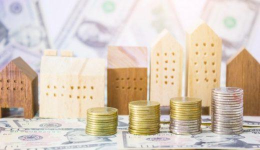 不動産投資型クラウドファンディングはサラリーマンの副業に最適!!