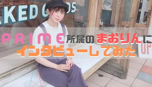 Pococha(ポコチャ )事務所PRIME所属S5ライバーにインタビューしてみた!!